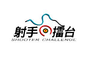射手擂台LOGO(彩色)